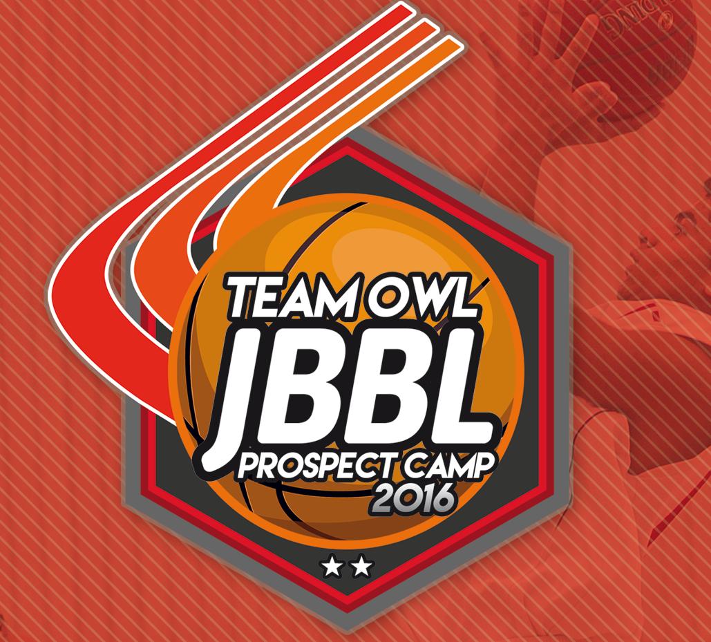 JBBL Prospect Camp 2016 - Logo